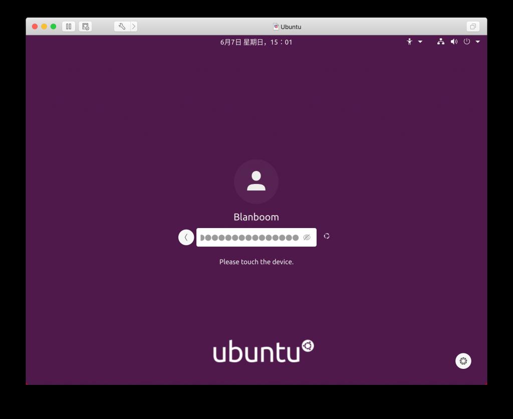 在 Ubuntu 上成功设置 Titan Security Key