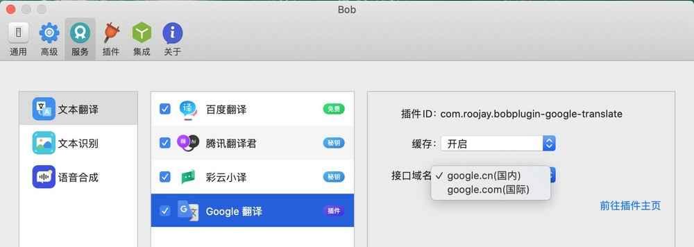 https://img.qikepai.cn/blog/2020/09/dTzbZg.jpg!small