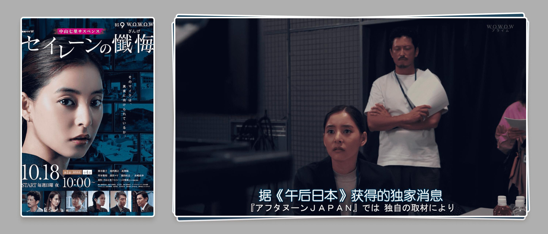 韩国三级两个女的一起片长约50分钟单集7集豆瓣链接.(图4)