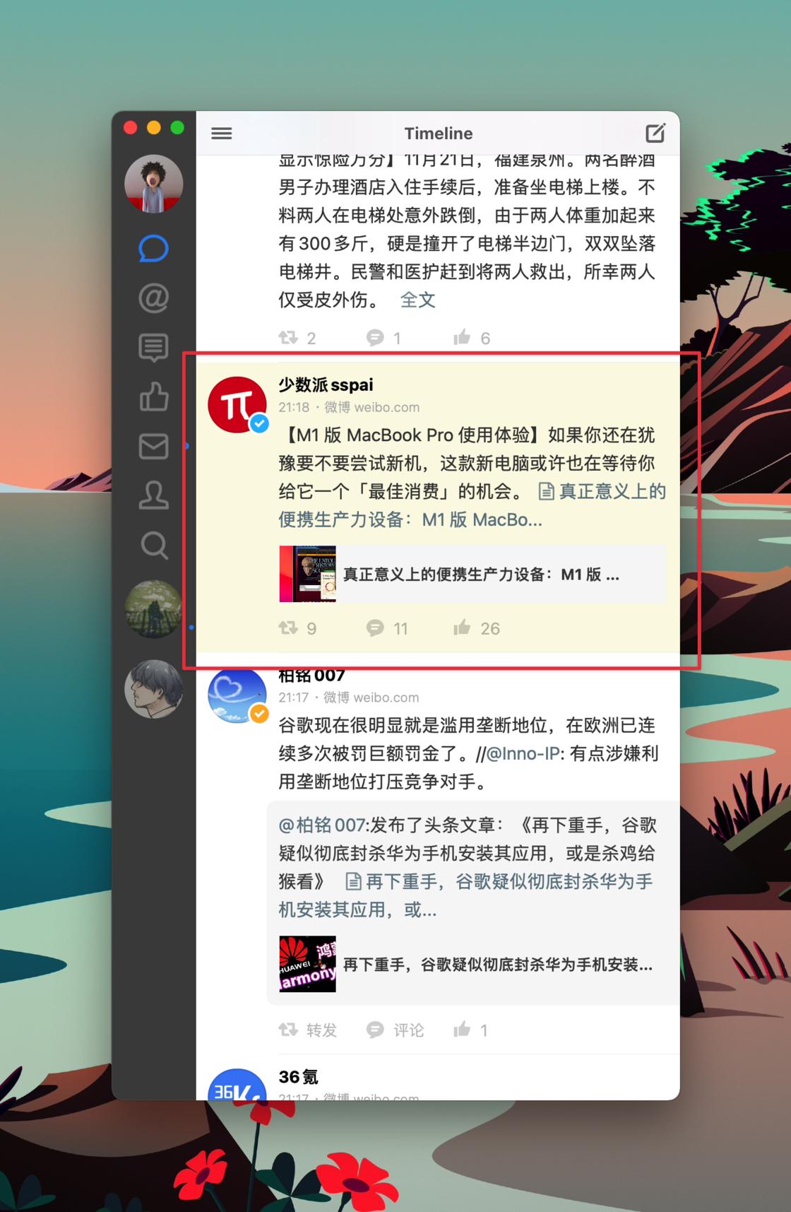 https://img.qikepai.cn/blog/2020/11/CJcY4f.png