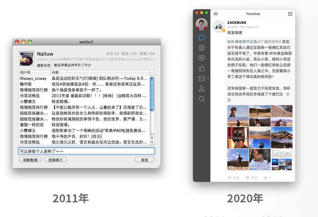 https://img.qikepai.cn/blog/2020/11/yWXaEf.jpg