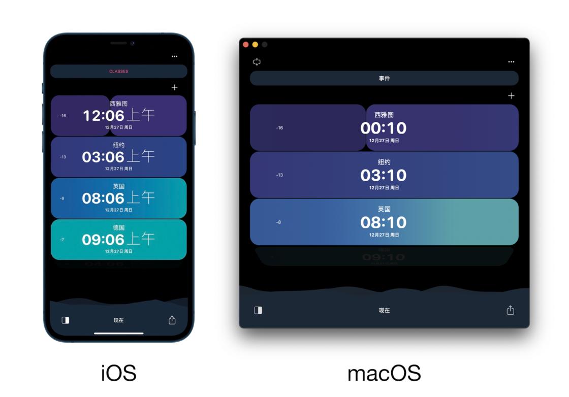 Overlap 在多平台采用统一的设计风格和交互,让你无缝切换