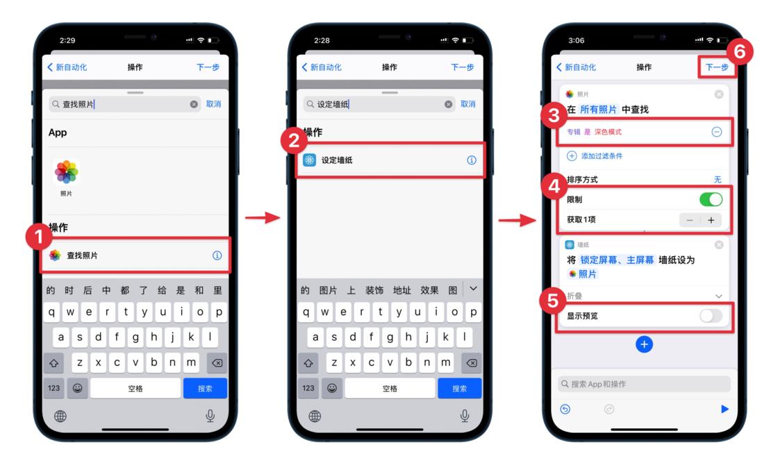 你可以选择是否同时更换「锁定屏幕」和「主屏幕」墙纸,或分开设定它们