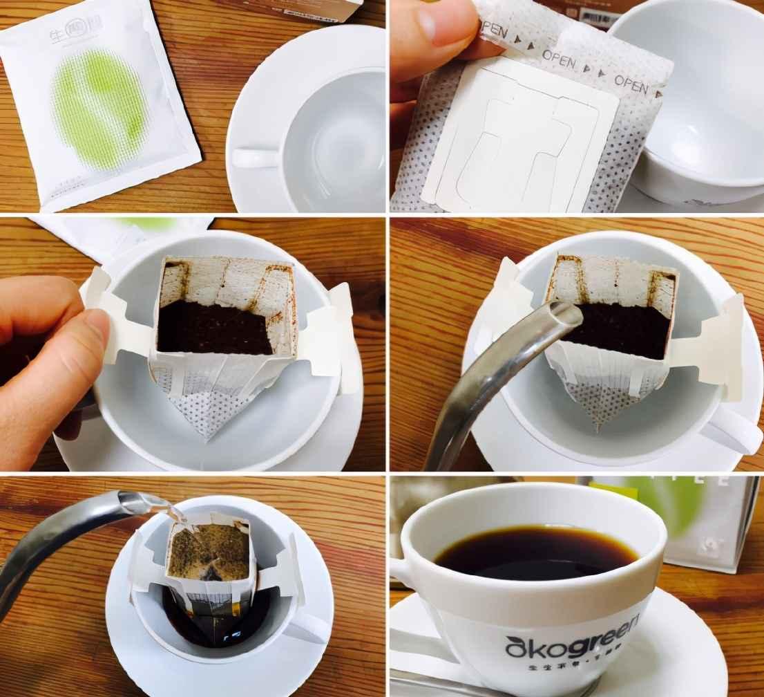 挂耳咖啡的选择与冲泡方式