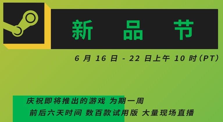 一周游戏见闻:动森 x 新垣结衣、各平台主机资讯大乱斗等插图(14)