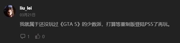 一周游戏见闻:动森 x 新垣结衣、各平台主机资讯大乱斗等插图(16)