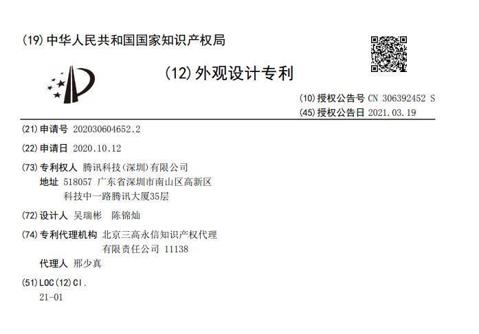 一周游戏见闻:动森 x 新垣结衣、各平台主机资讯大乱斗等插图(26)