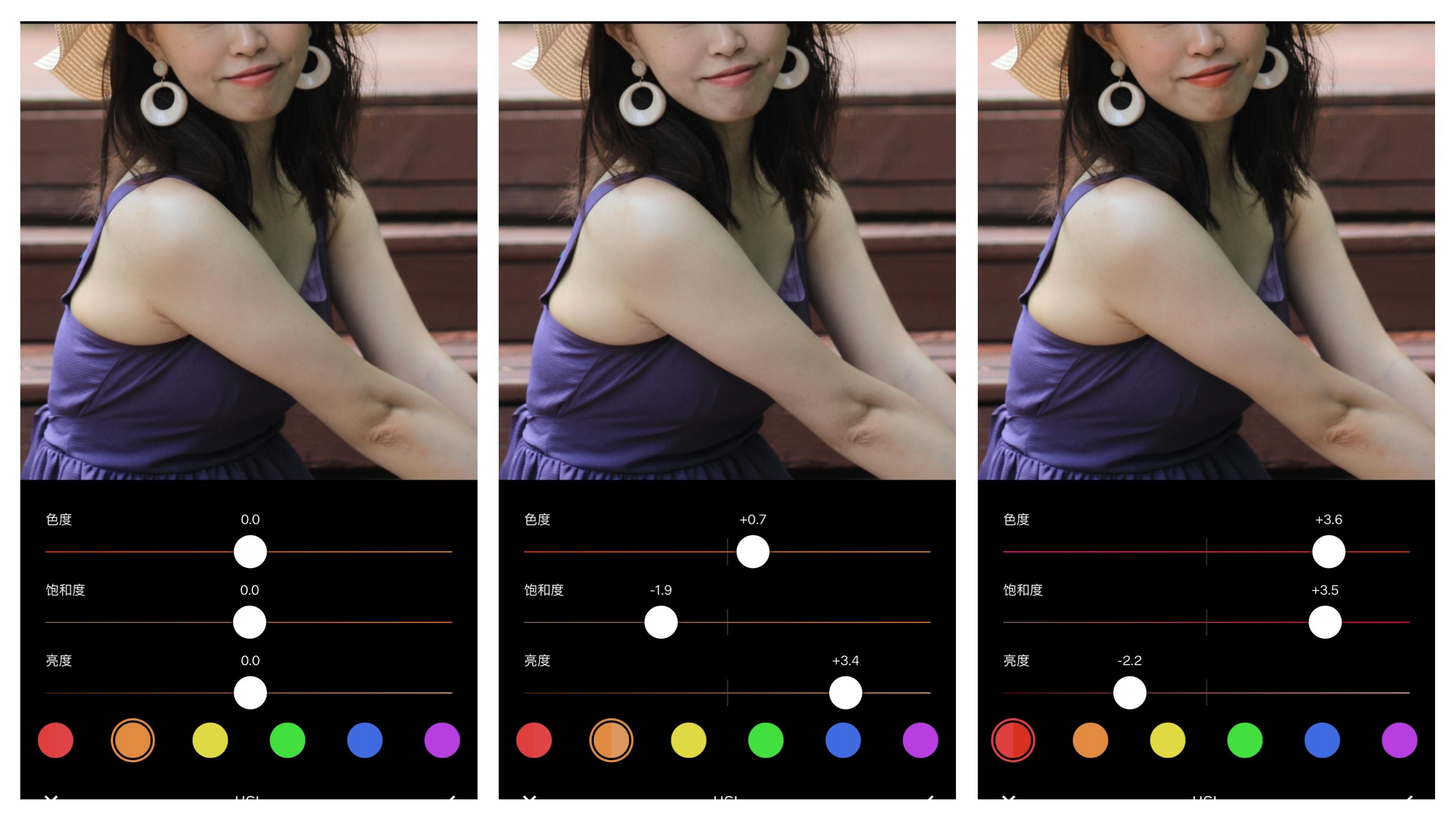 VSCO 深度用户|用了六年的照片调色 App