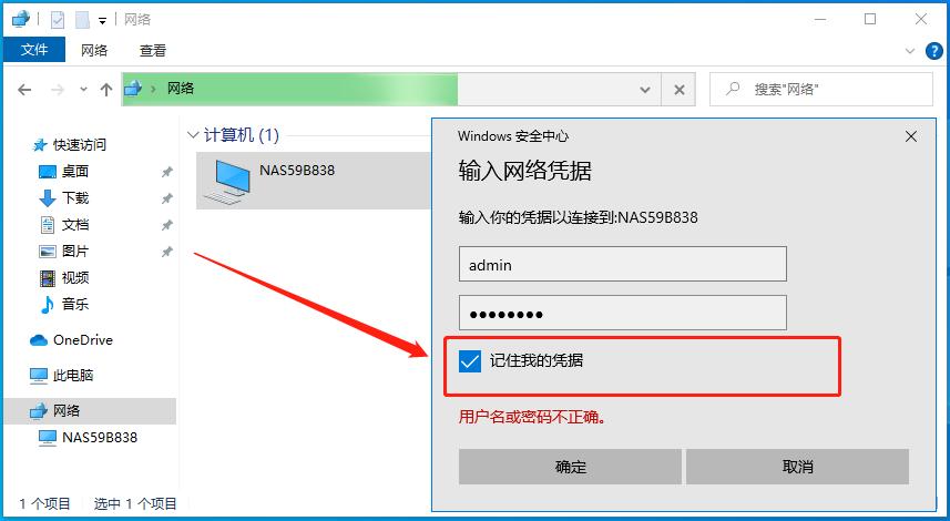 NAS指南丨不懂SMB、FTP、NFS协议?5000字教程,快速上手