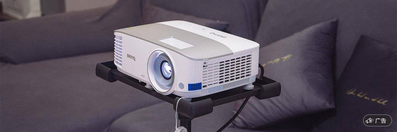 [福利] 媲美电视的显示和操作,把你的客厅变成电影院:明基 i707 投影仪