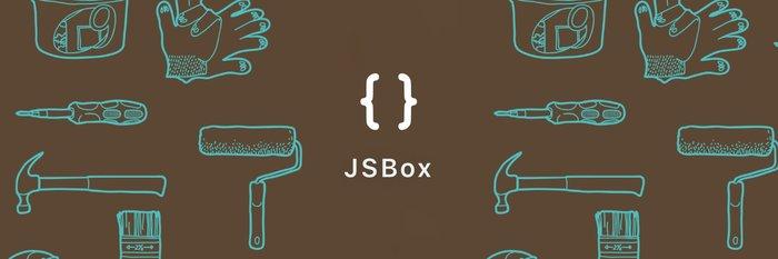 JSBox: 一个创造工具的工具