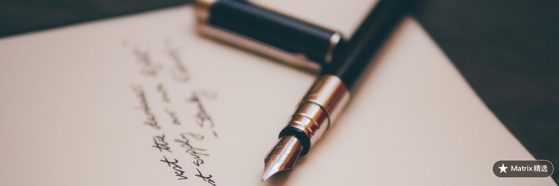 给导师的套磁信该怎么写?