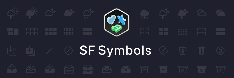 抬高 iOS 设计「地板」的图标字体:SF Symbols