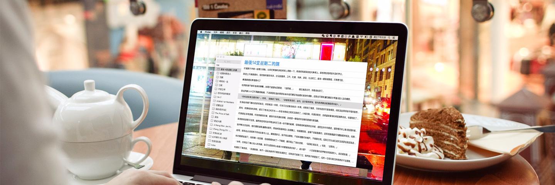 更新后的 Klib,让你在 Mac 上管理 Kindle 书摘的方式更加灵活