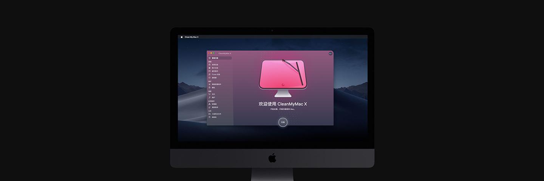 Mac 上最好用的系统清理工具大更新,现在你还可以用它更新应用:CleanMyMac X