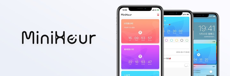 MiniHour — 时刻关注你记录的时间
