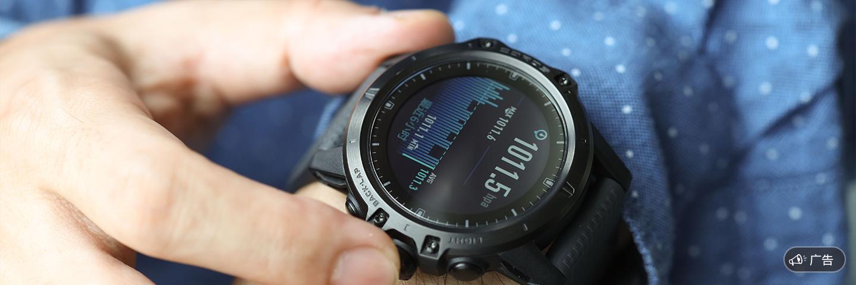 专业的运动手表应该具备哪些素质?COROS VERTIX 体验