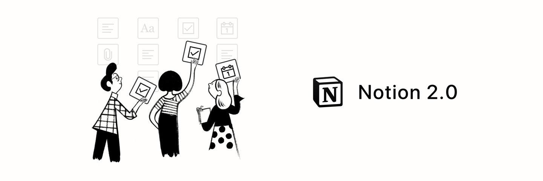 加入表格、看板和日历,更全能的数字笔记工具:Notion 2.0