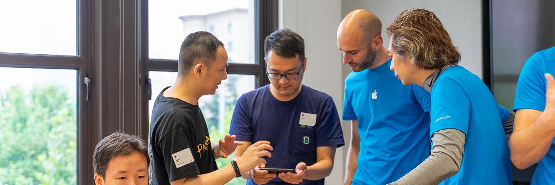 苹果设计开发加速器正式启动,每年计划为 5000 名国内开发者提供支持
