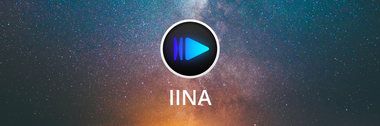 macOS 上最好的现代视频播放器:IINA
