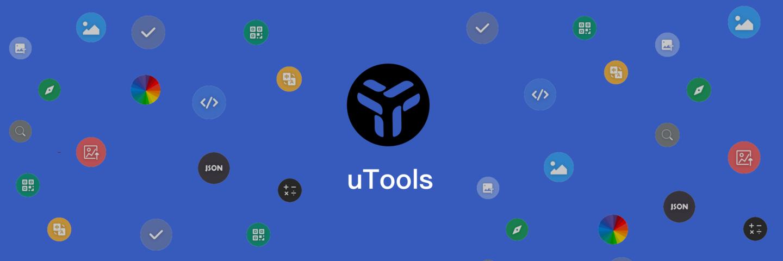 万事皆插件,让效率倍增的免费定制工具箱——uTools丨App+1