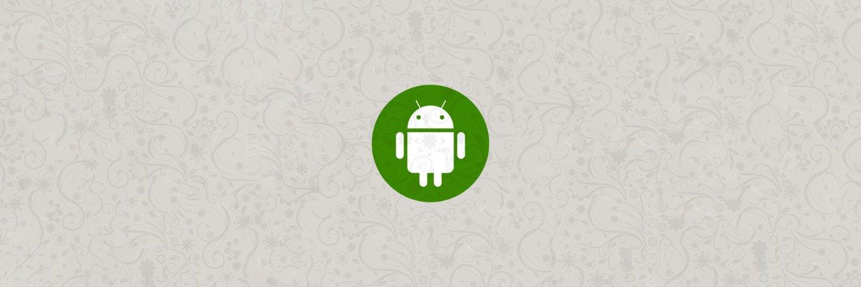 真正解决你的痛点,那些良心的 Android 独占应用:隐私工具篇