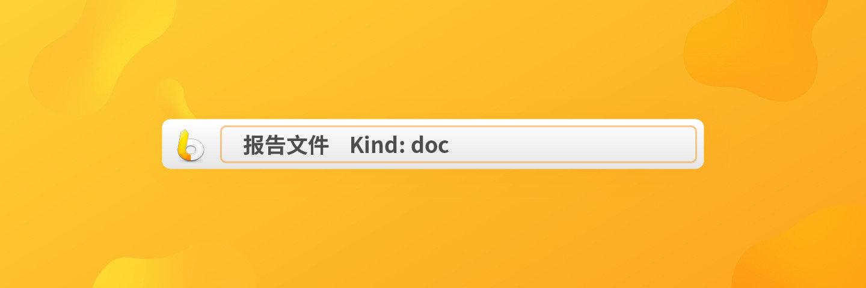 如何在 LaunchBar 里轻松搜索中文文件