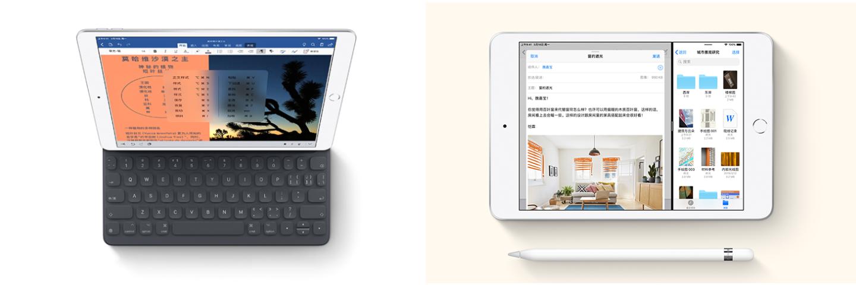 苹果上架了 3999 元的「入门版 iPad Pro」,还有支持 Apple Pencil 的 iPad mini