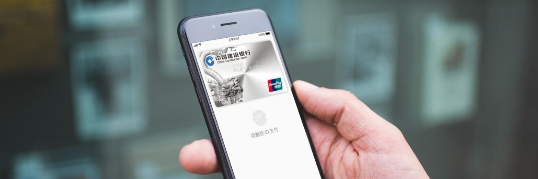 Finder 叫「访达」,AirDrop 叫「隔空投送」……苹果的系统功能都要有纯正的中文名了