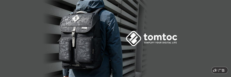 一款同时满足日常通勤和短途出行的背包:tomtoc A90