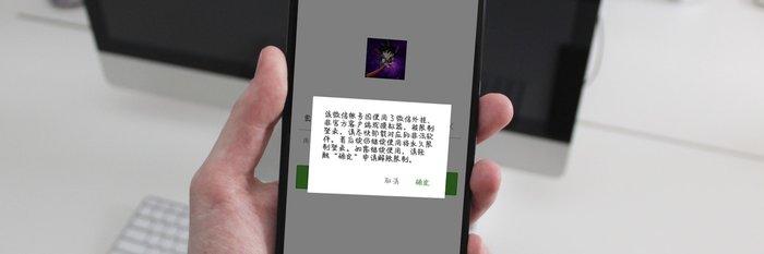 Android 手机装插件有可能微信被封号?一篇文章告诉你这件事的来龙去脉