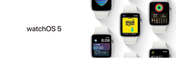 快速上手 watchOS 5,先从这些新功能开始