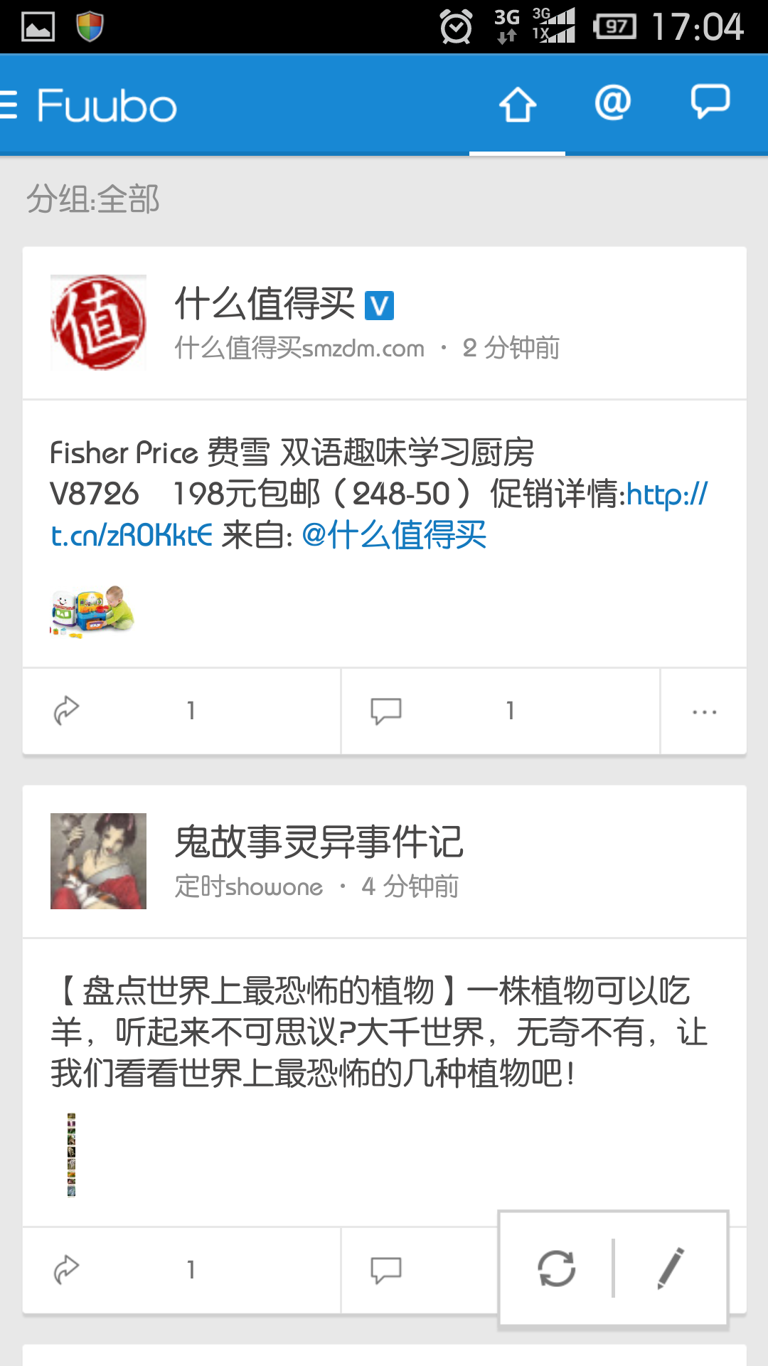 Screenshot_2013-11-05-17-04-43.png