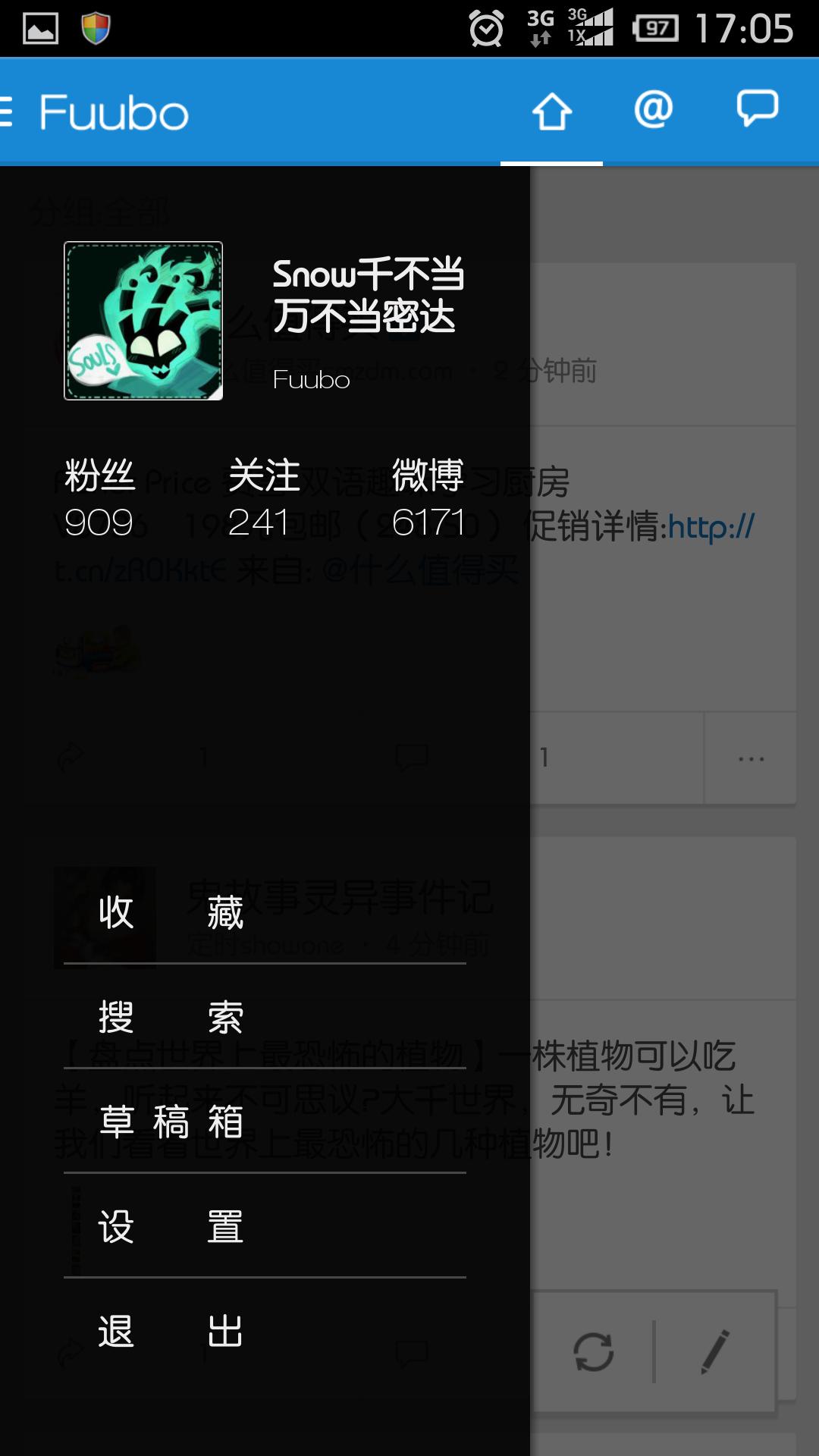 Screenshot_2013-11-05-17-05-03.png