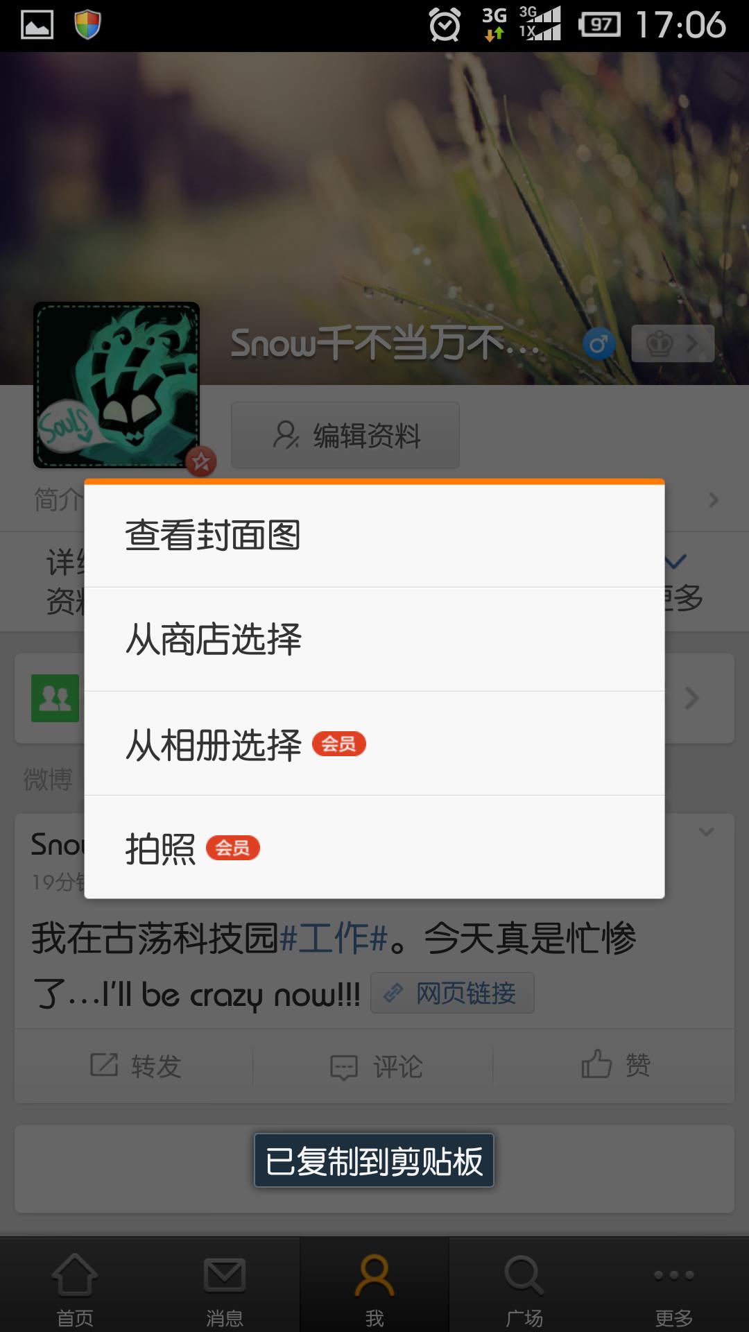 Screenshot_2013-11-05-17-06-32.png