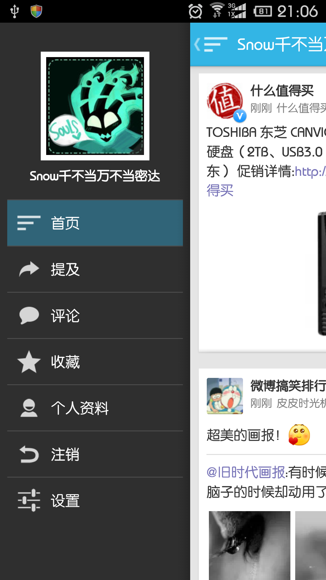 Screenshot_2013-11-05-21-06-18.png