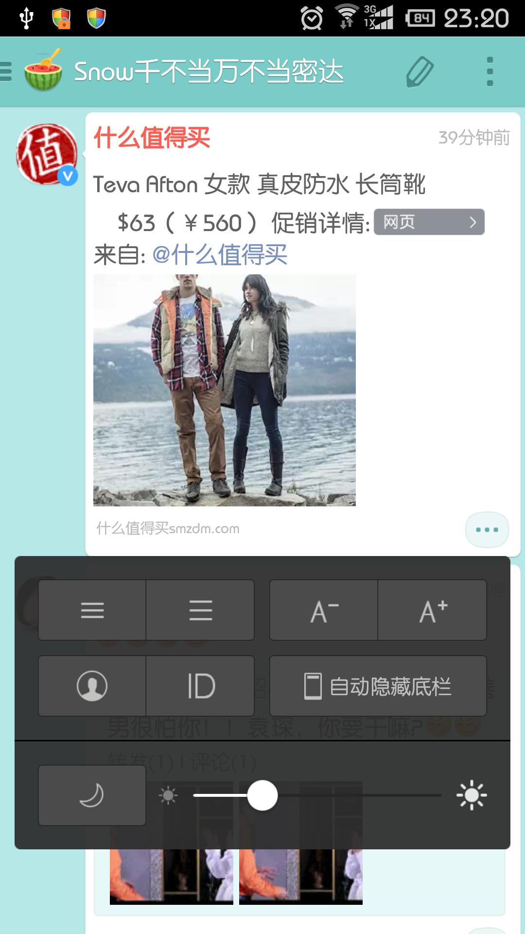 Screenshot_2013-11-20-23-20-38.png
