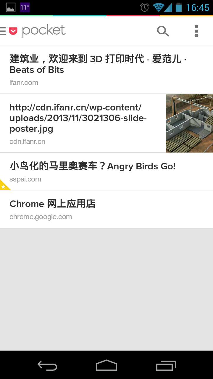 Screenshot_2013-11-29-16-45-48.png