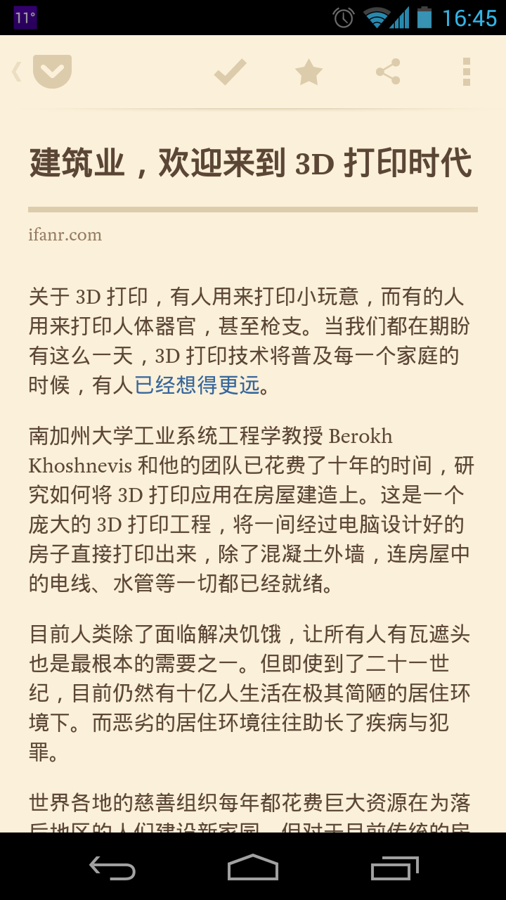 Screenshot_2013-11-29-16-45-30.png