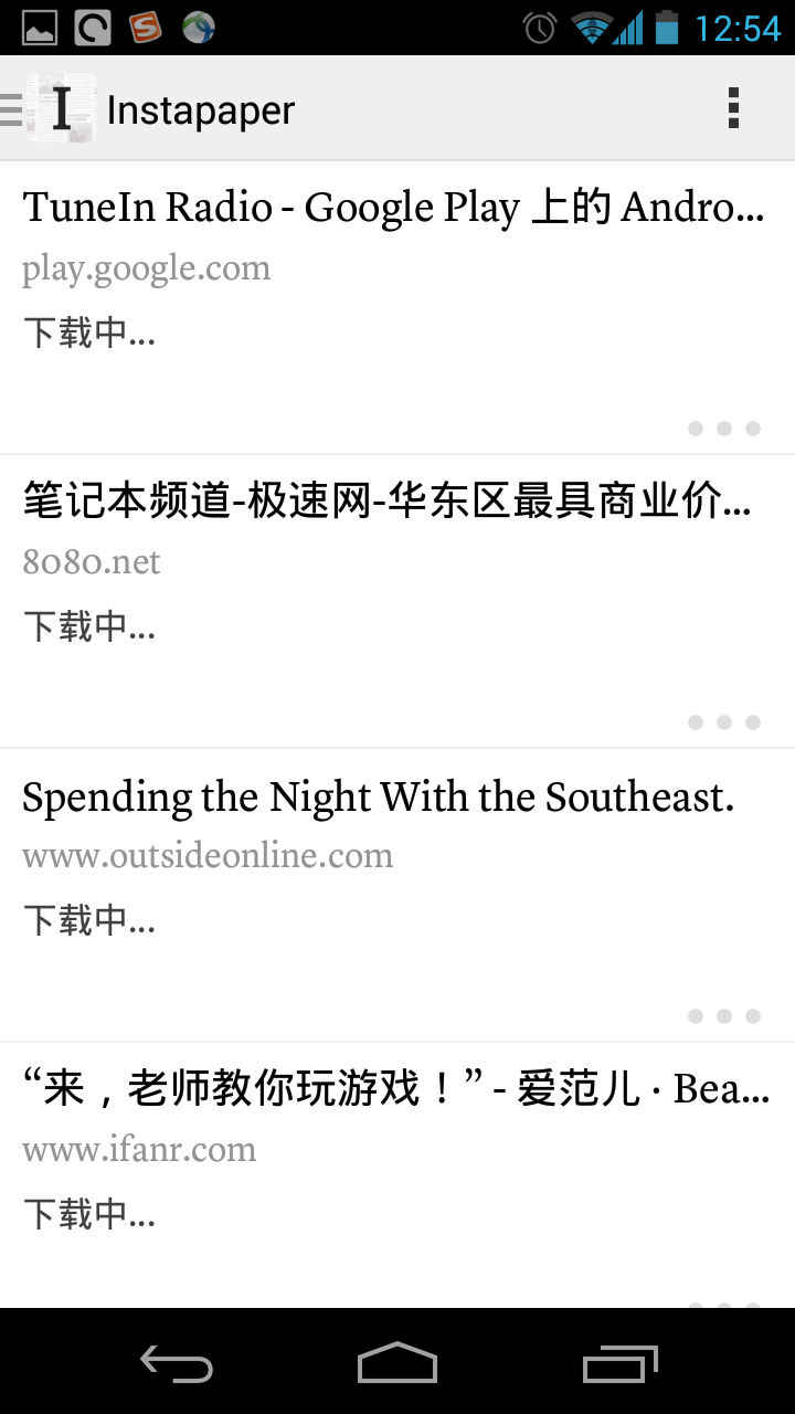 Screenshot_2013-12-10-12-54-40.jpg