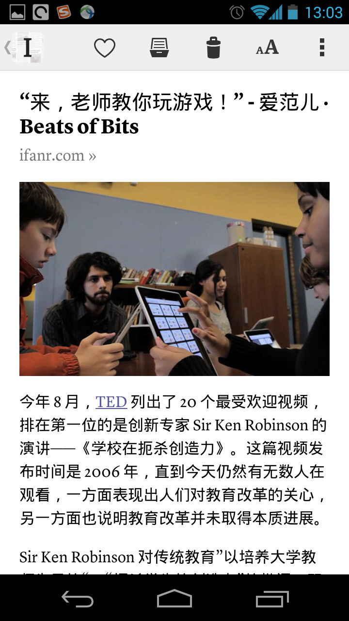 Screenshot_2013-12-10-13-03-10.jpg