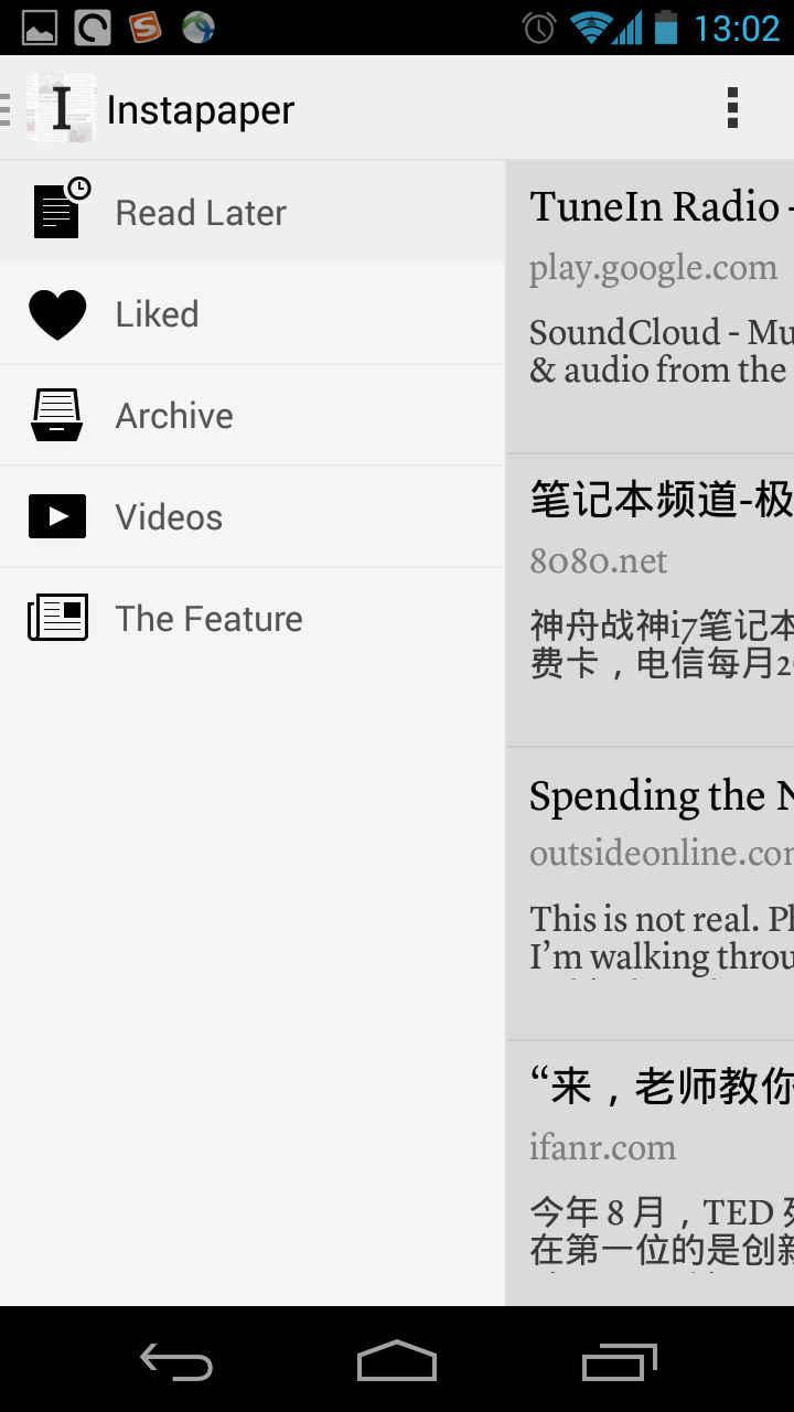 Screenshot_2013-12-10-13-02-39.jpg