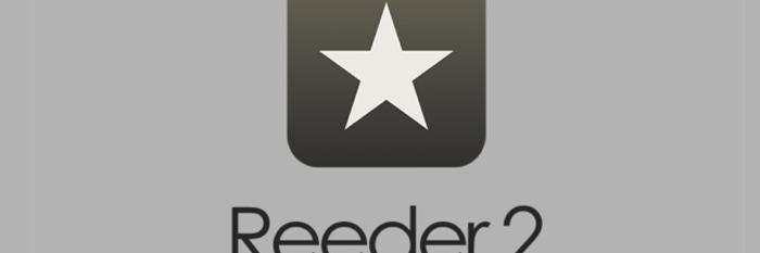 iOS上最极致的阅读应用:Reeder 2