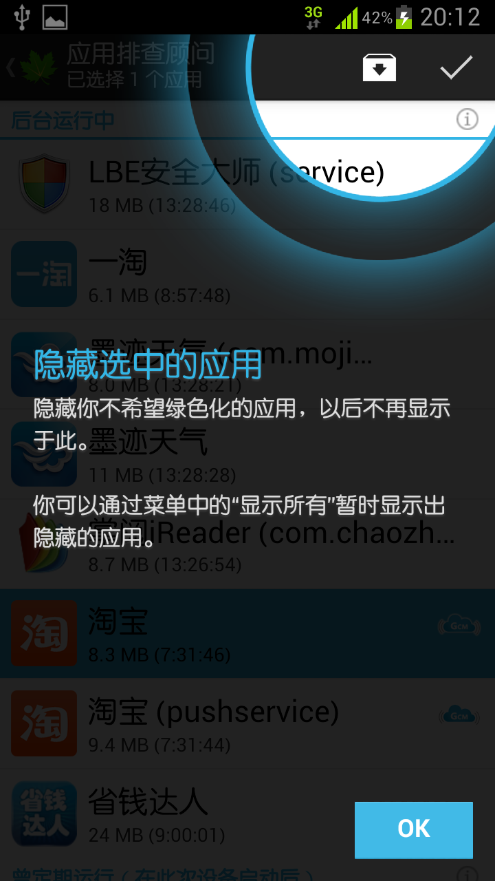 Screenshot_2013-12-27-20-12-42.png