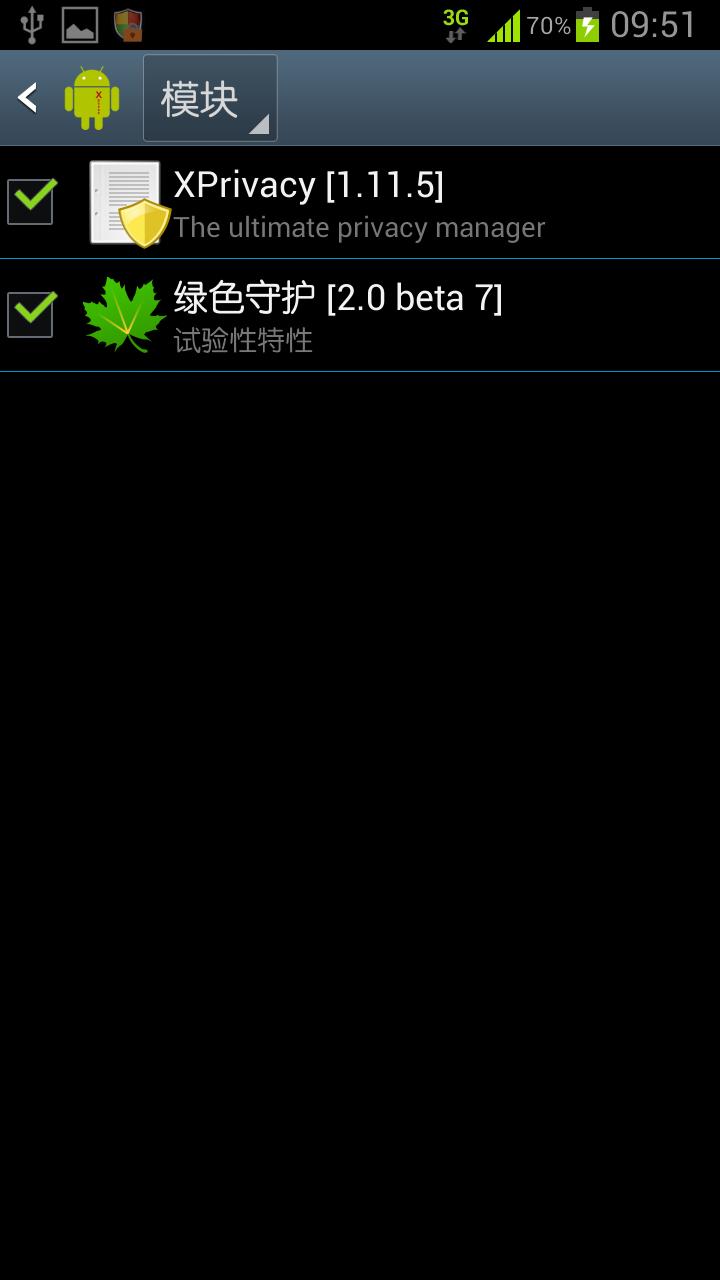 Screenshot_2014-01-02-09-51-59.png