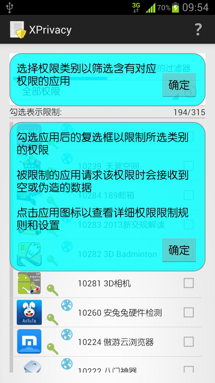 Screenshot_2014-01-02-09-54-31.png