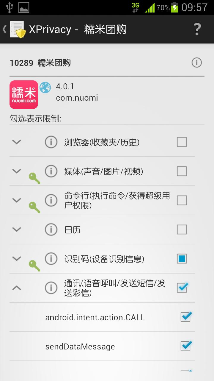 Screenshot_2014-01-02-09-57-14.png