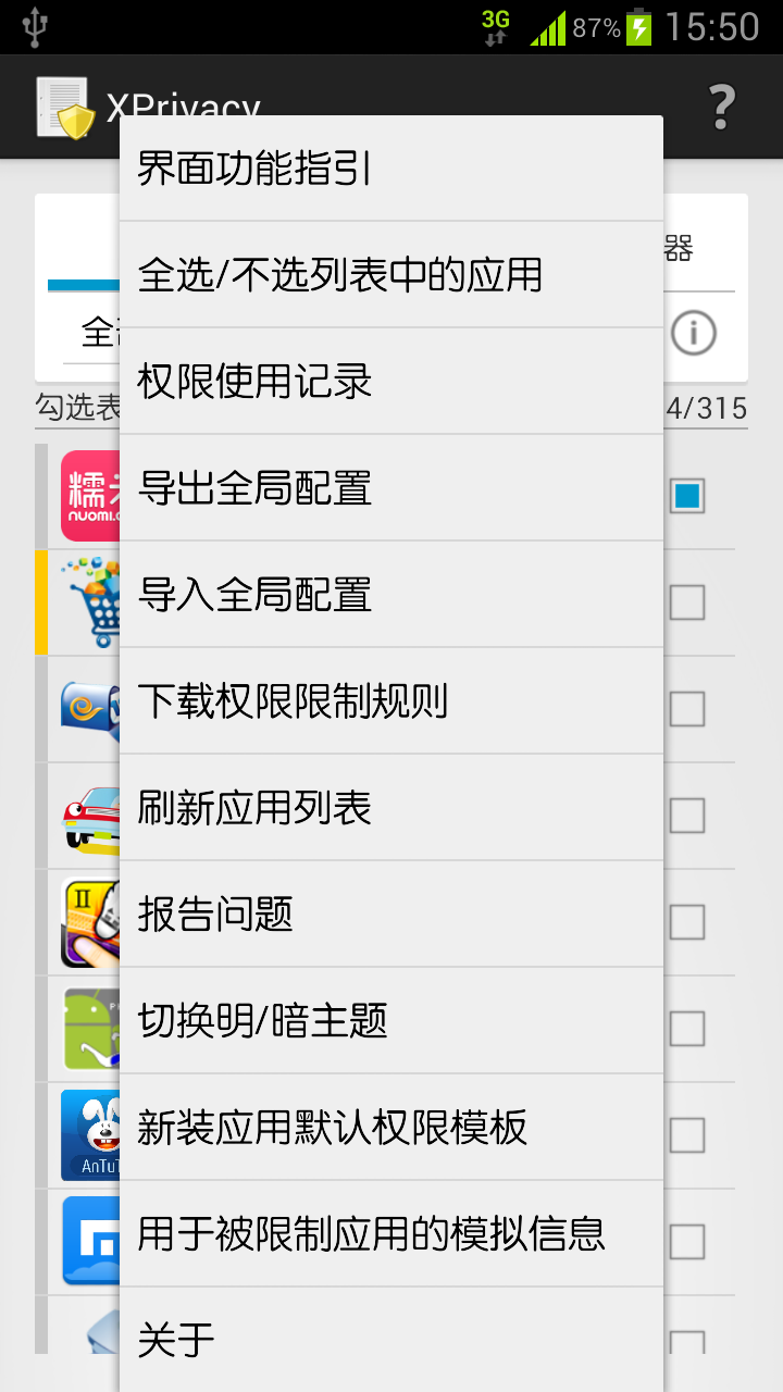 Screenshot_2014-01-02-15-50-41.png