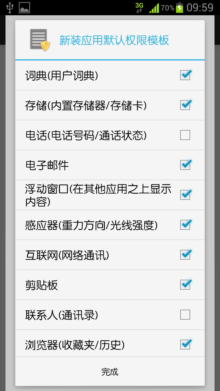 Screenshot_2014-01-02-09-59-44.png