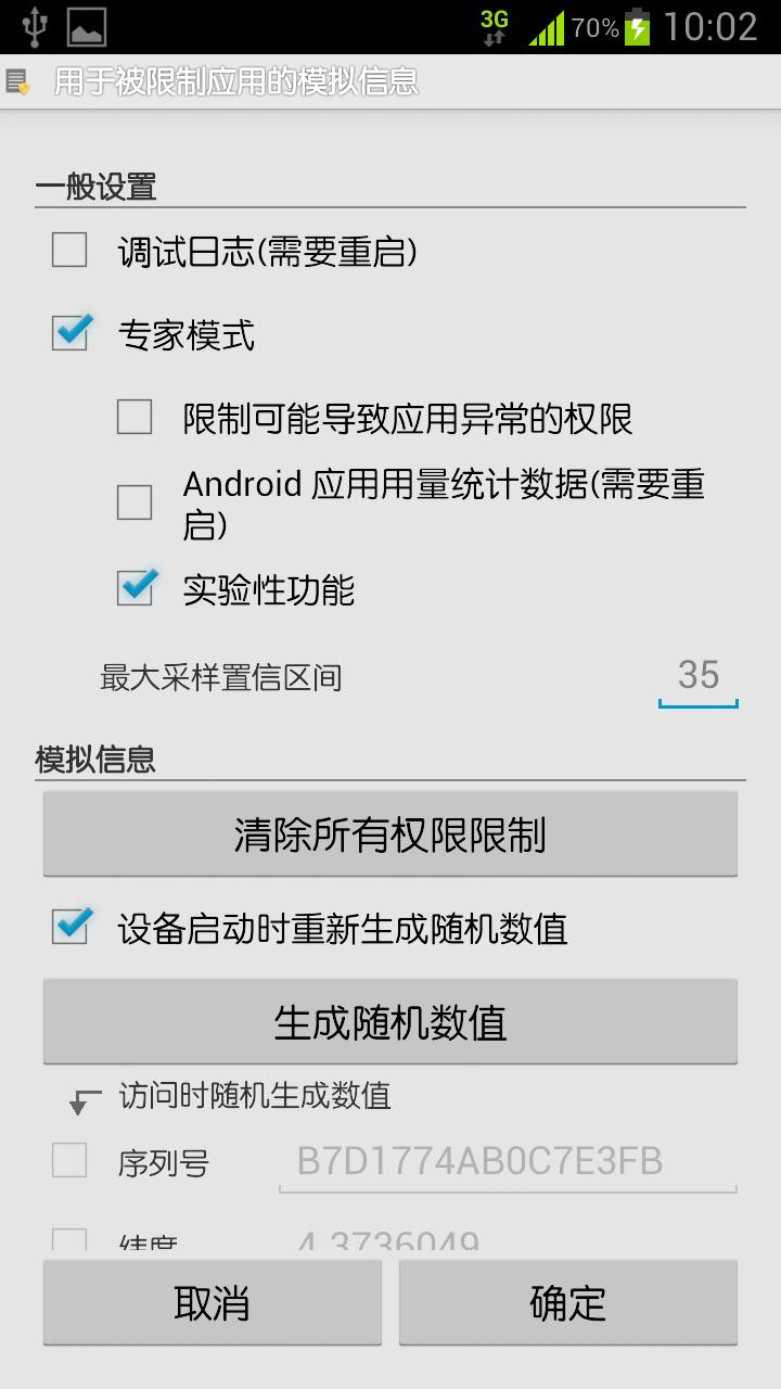 Screenshot_2014-01-02-10-02-59.png